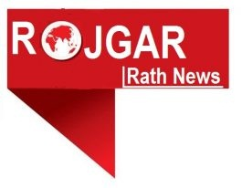 Rojgarrath newspaper