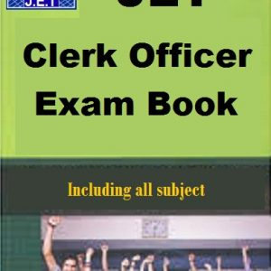 jet clerk officer exam book 2019