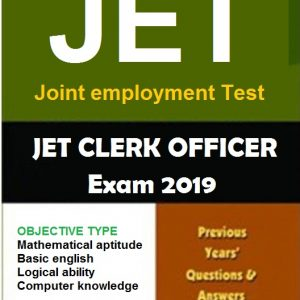 JET Clerk Officer Exam Book