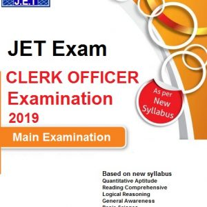 jet clerk officer book