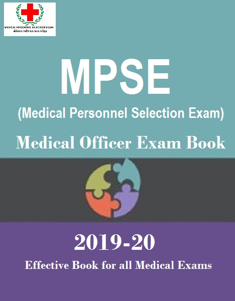 MPSE Book 2019: MPSE Medical Officer Examination Book