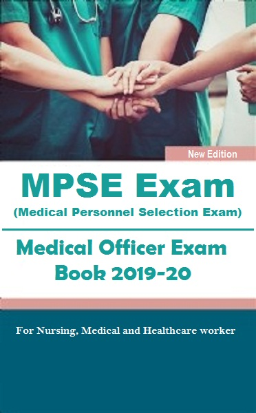 MPSE Medical Officer Exam Book 2019-20 for all medical students