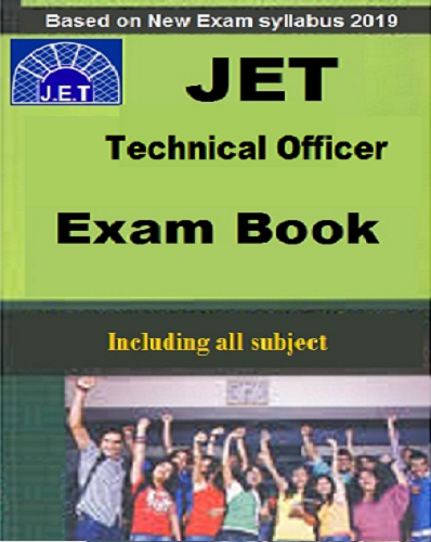 JET Technical Officer Exam Book 2019