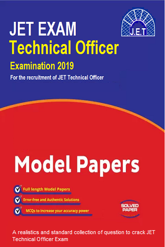 JET Exam : JET Technical Officer Model Papers