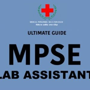 mpsc lab assistant mock test