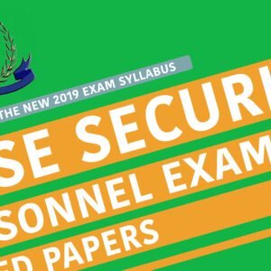 spse security personel exam