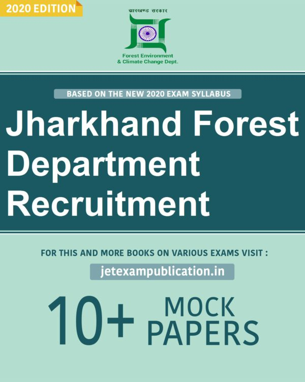 Jharkhand Forest Department preparation book