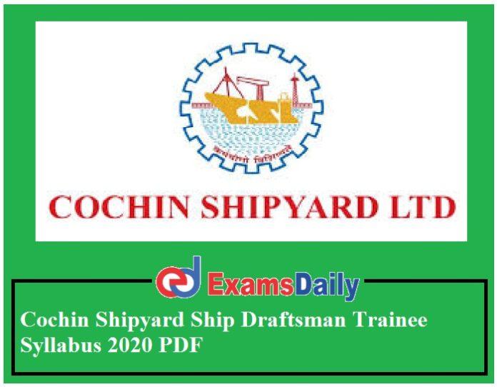 Cochin Shipyard Ship Draftsman Trainee Syllabus 2020 PDF – Download SDL Exam Pattern!!!